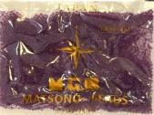 Бісер Matsono31. 1998-55