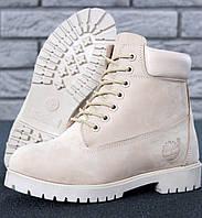 Зимние женские ботинки Timberland 6 inch бежевые с натуральным мехом (Реплика ААА+)