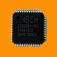 Микросхема Conexant CX20561-12Z