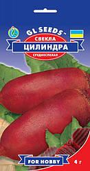 Свекла Цилиндра, пакет 3 г - Семена свеклы