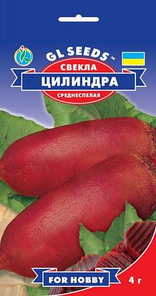 Свекла Цилиндра, пакет 3 г - Семена свеклы, фото 2
