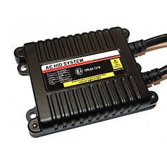 Блок розпалу BAXSTER HX35-37B-G1 Standart Q 12V 35W (18 міс.)