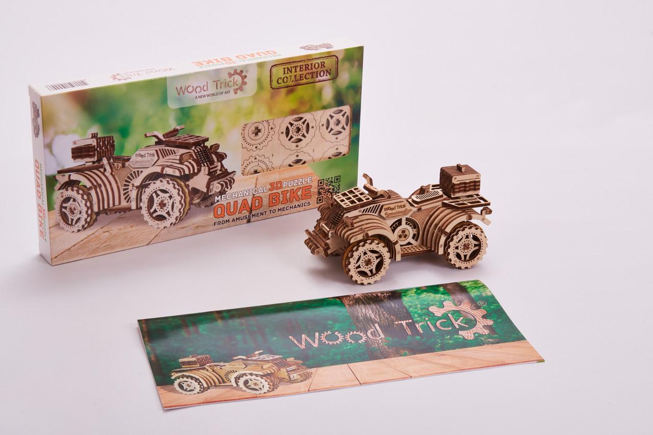 Конструктор деревянный Квадроцикл 3D. Wood trick пазл. 100% ГАРАНТИЯ КАЧЕСТВА!!! (Опт,дропшиппинг)