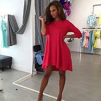 ad4bf090885 Женское платье свободного кроя в Украине. Сравнить цены