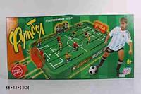 Футбол на рычагах для детей