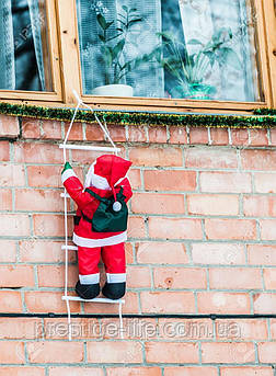 Новогодняя фигура Деда Мороза на лестнице 35 см