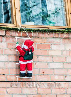 Новогодняя фигура Деда Мороза на лестнице 25 см
