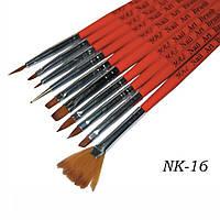 Набор кистей для дизайна ногтей Y.R.E NK-16 (красные)