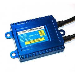 Блок розпалу BAXSTER HX35-FS39 FastStart 1sec 12V 35W