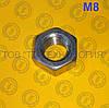 Гайка шестигранная ГОСТ 5915-70, DIN 934. М8 БП