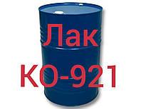 Лак КО-921 термостойкий