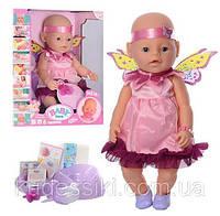 Кукла пупс  Беби Борн Baby Born в платье с магнитной соской