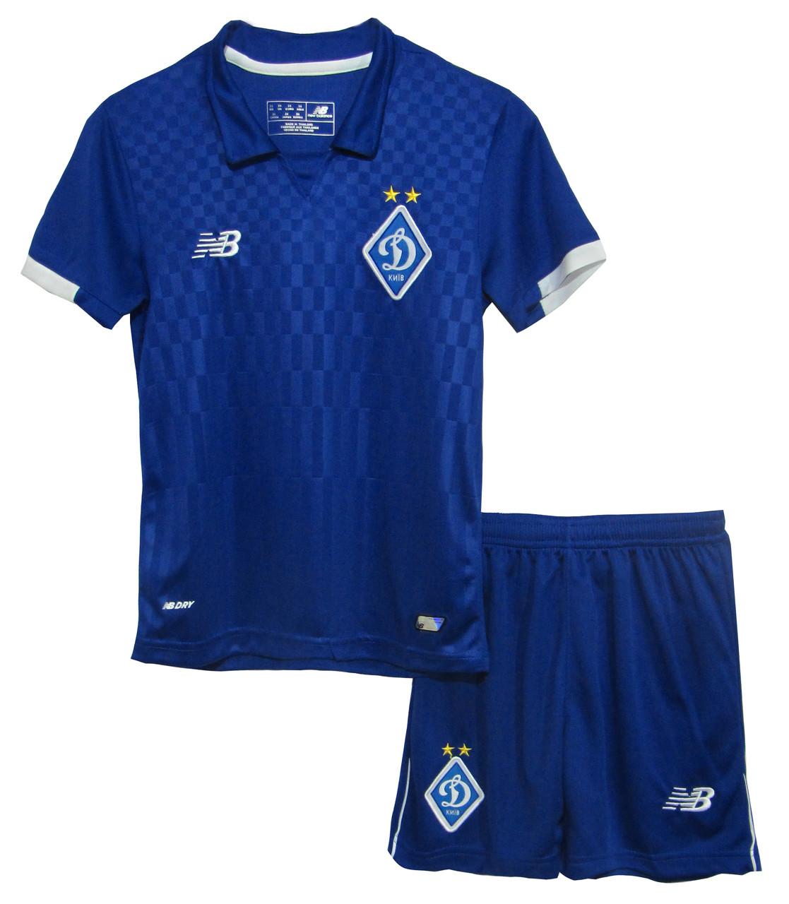 Футбольная форма Динамо Киев безномерная 2018-2019 синяя