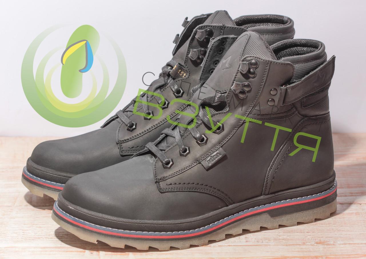 Кожаные мужские ботинки арт. 14142 размеры 40,42,43,44
