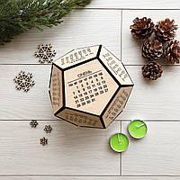 Оригинальный объемный деревянный календарь с логотипом
