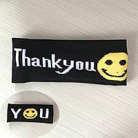 Хлопковая повязка Thank you