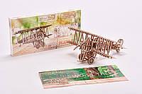 Конструктор деревянный Самолет 3D. Wood trick пазл. 100% ГАРАНТИЯ КАЧЕСТВА!!! (Опт,дропшиппинг)