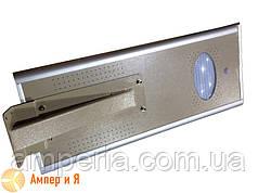 Автономная солнечная система освещения с датчиком движения LED-NGS-60 30W 6500K 3000lm IP65