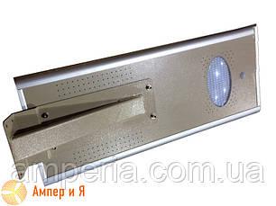 Автономная солнечная система освещения с датчиком движения LED-NGS-60 30W 6500K 3000lm IP65, фото 2