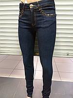 Женские синие джинсы AMN узкие стрейч