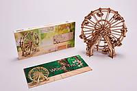 Конструктор деревянный Колесо обозрения  3D. Wood trick пазл. 100% ГАРАНТИЯ КАЧЕСТВА!!! (Опт,дропшиппинг)