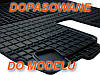 Резиновые коврики M-LOGO BMW X3 E83 03-  с логотипом, фото 3