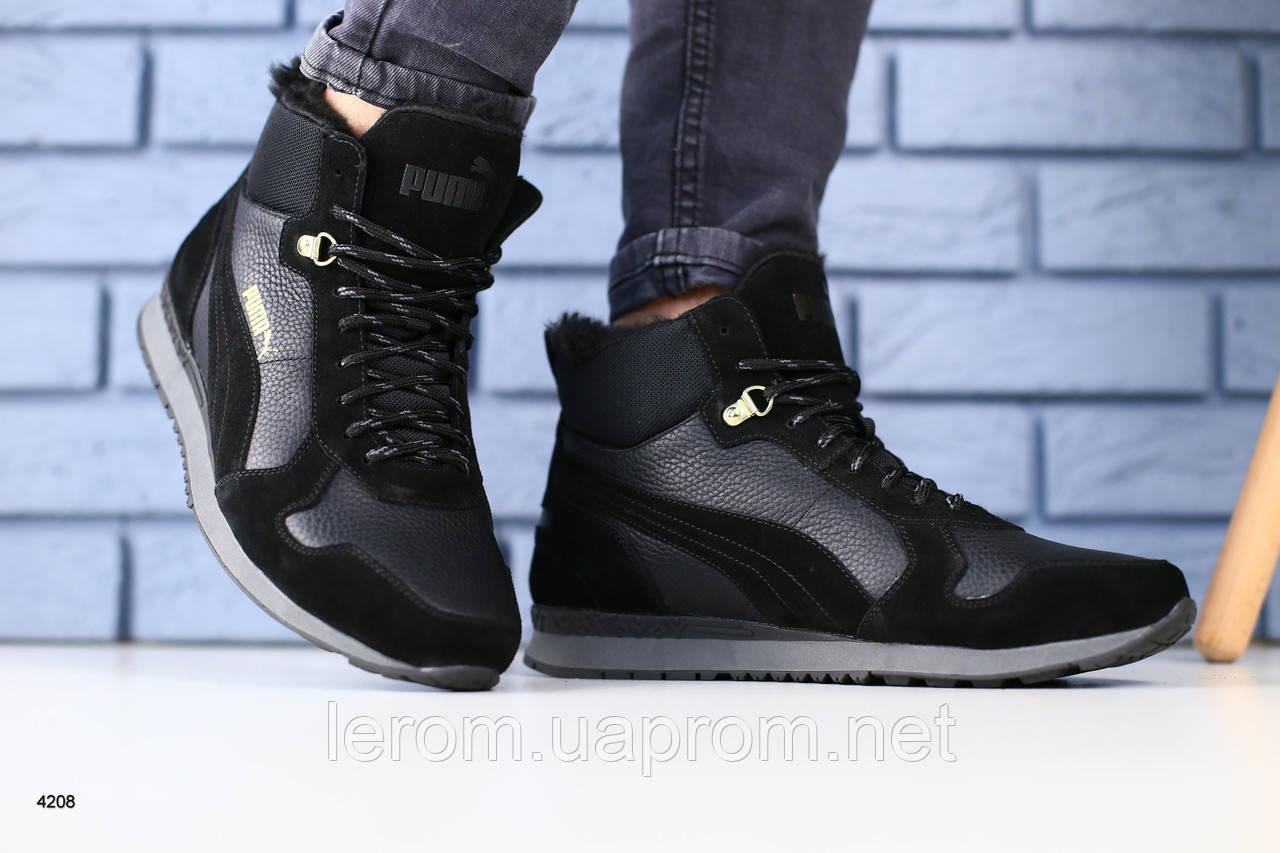 Мужские зимние высокие кроссовки Puma
