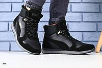 Мужские зимние высокие кроссовки Puma, фото 1