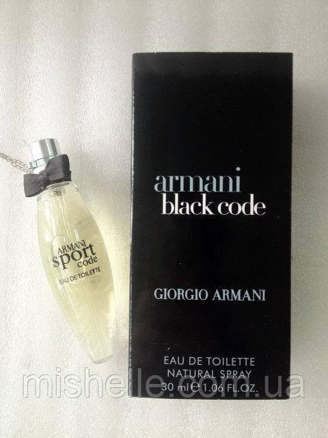 Мини-парфюм для мужчин Armani Black Code Giorgio Armani 30 мл (реплика)