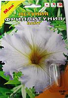 Семена Петунии сорт Фриллитуния Вайт, Германия