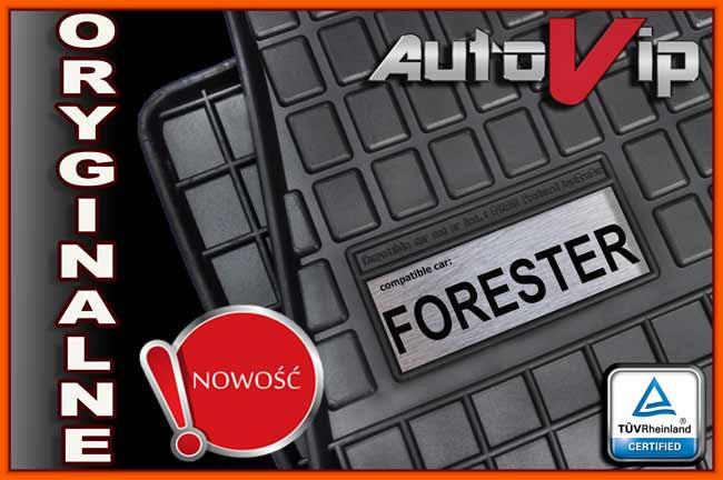 Резиновые коврики SUBARU FORESTER 2013-  с логотипом