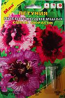 Семена Петунии сорт Превосходнейшая Смесь красок, Германия.