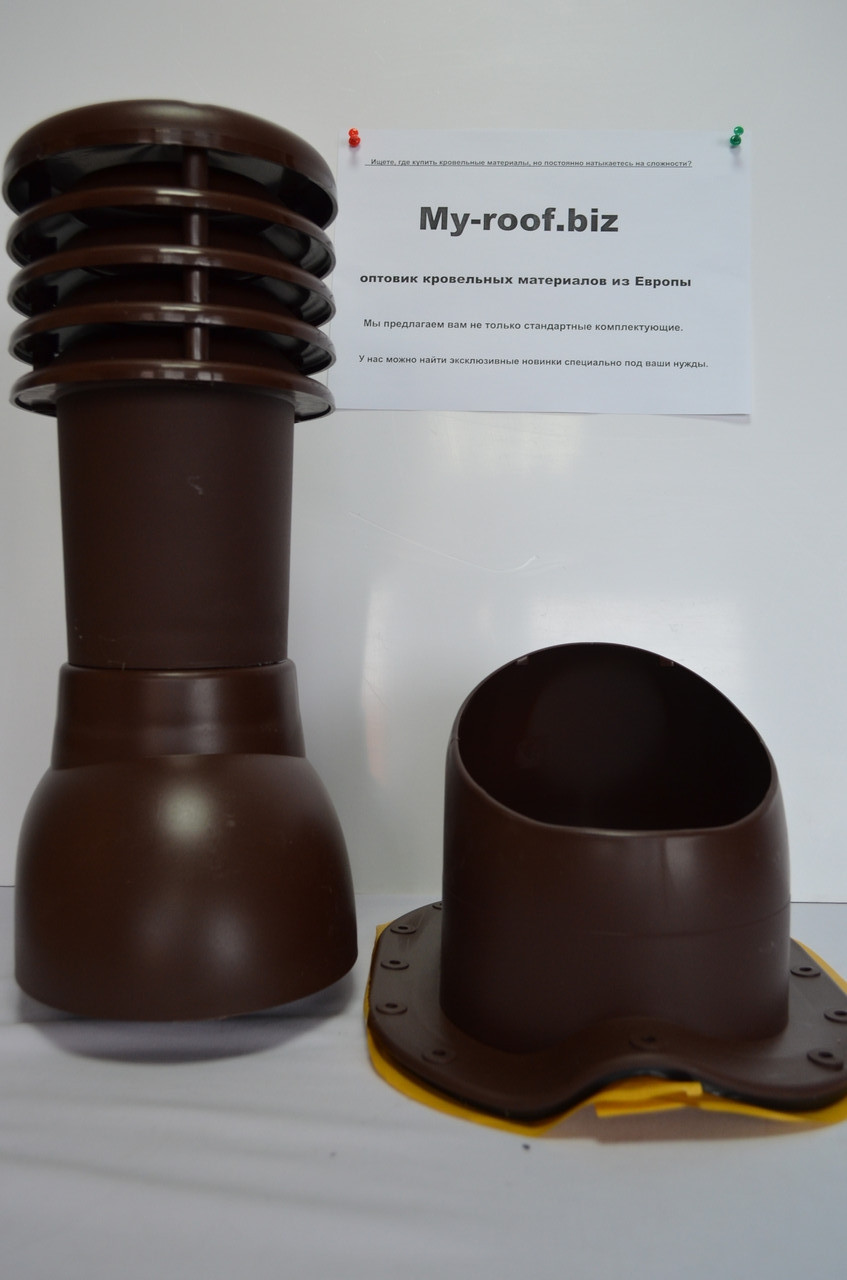 Вентиляционные и кровельные выходы KRONO-PLAST KBN Ral 8017 Ø 125  для металлочерепицы (низкий профиль)