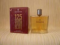 Victorinox Swiss Army - 125 Years Your Compation For Life (2009) - Туалетная вода 100 мл - Редкий аромат