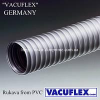 Гофрорукав аспирационный PVC