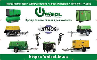 Передвижные дизельные компрессоры ATMOS PDK, PDP (Чехия)