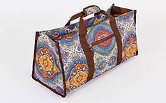 Сумка для йога коврика Yoga bag  FI-6971-1