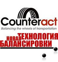 Counteract C397