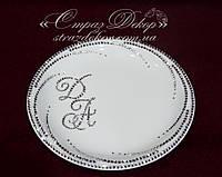 Фарфоровая тарелочка (19см) в стразах с инициалами, фото 1