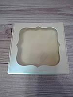 Коробка для пряников с окошком, 15* 15 см