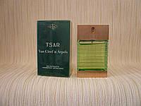 Van Cleef & Arpels - Tsar (1989) - Туалетная вода 11 мл (пробник) - Старый дизайн, формула аромата 1989 года, фото 1