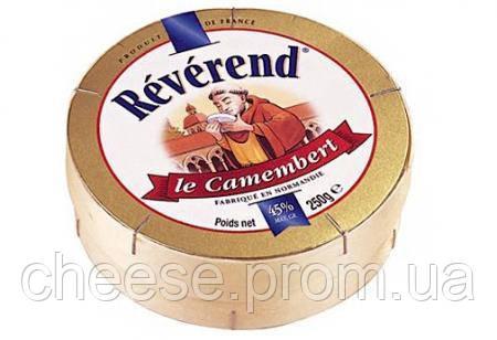Сыр Камамбер  250 г. 45% Reverend