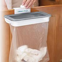 Attach-A-Trash держатель мешка для мусора