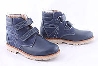 Ортопедические ботинки ТМ Берегиня для мальчика 2713
