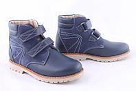 Ортопедические ботинки ТМ Берегиня для мальчика 2113