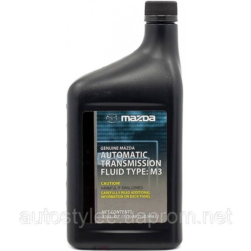 Масло трансмиссионное Mazda ATF TYPE: M3 (0000-77-110E-01) 0.946 л.
