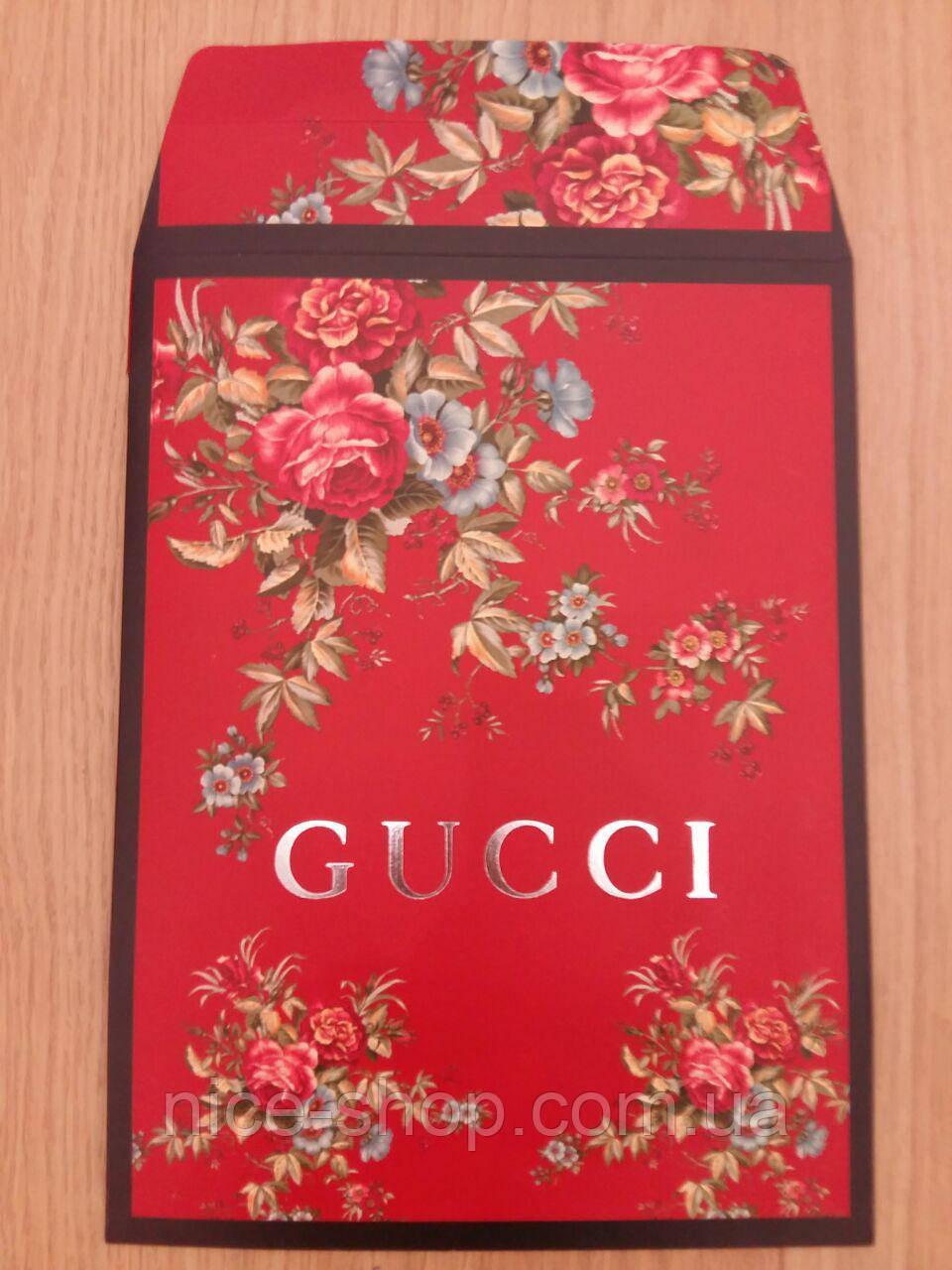 Конверт Gucci