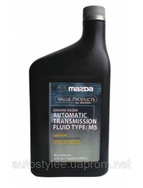 Масло трансмиссионное Mazda ATF TYPE: M5 (0000-23-ATFM5) 0.946 л.