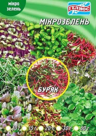 Семена Свеклы для микрозелени 15 г, фото 2