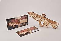 Конструктор  деревянный Штурмовая винтовка USG-2. Wood trick пазл. 100% ГАРАНТИЯ КАЧЕСТВА!!!, фото 1